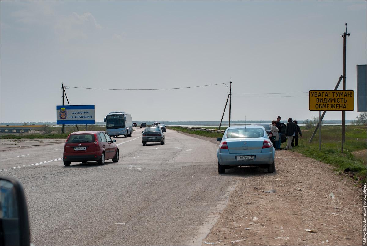 Въезжаем в Крым
