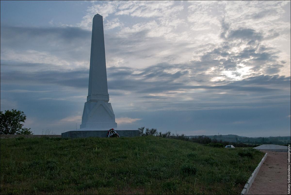 Памятники на р. Альма