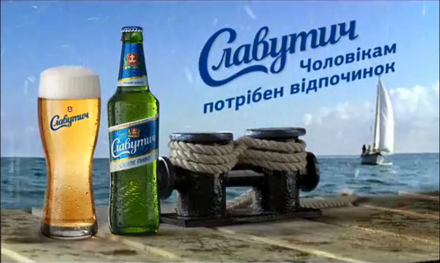 Славутич_ Яхта — YouTube