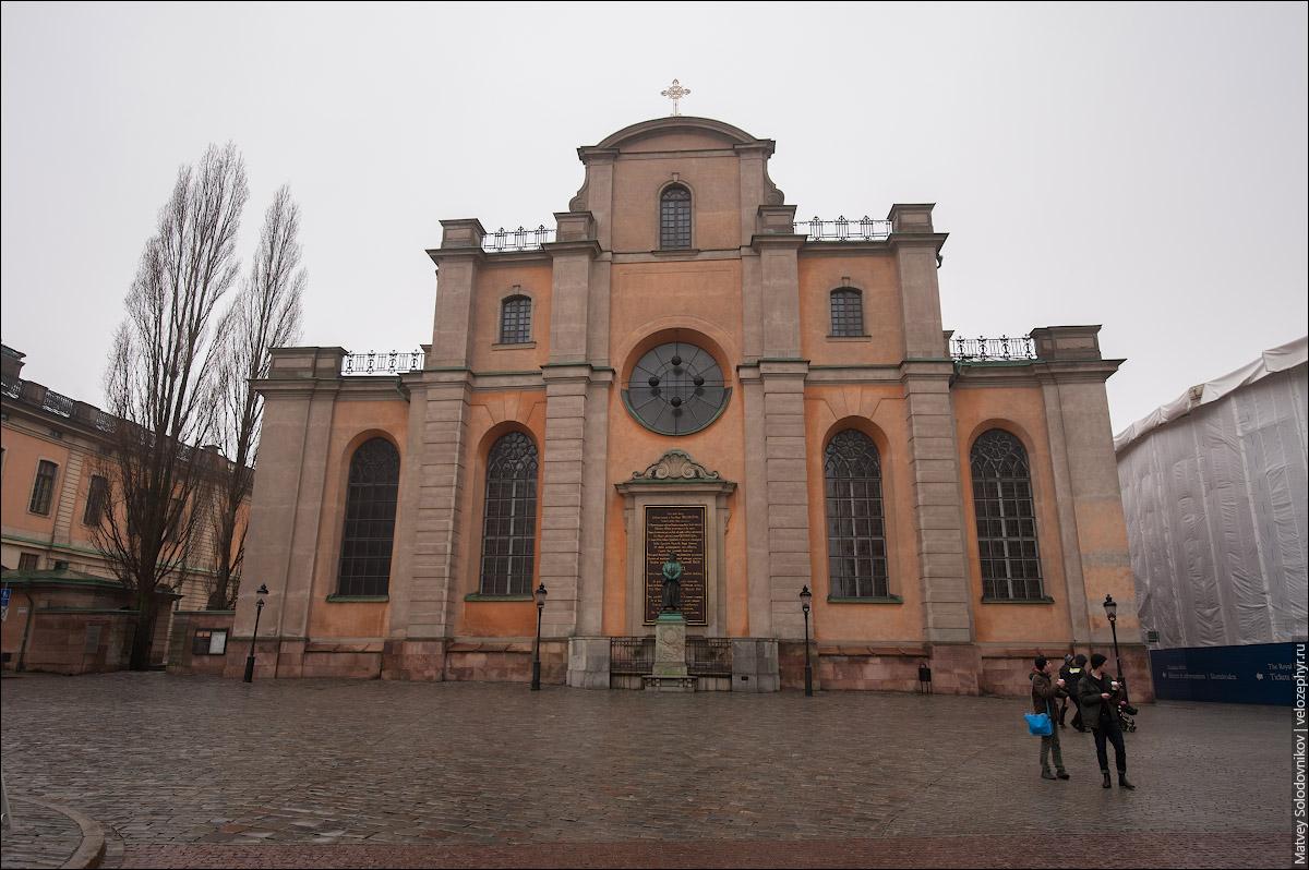 Storkyrkan, Церковь Святого Николая