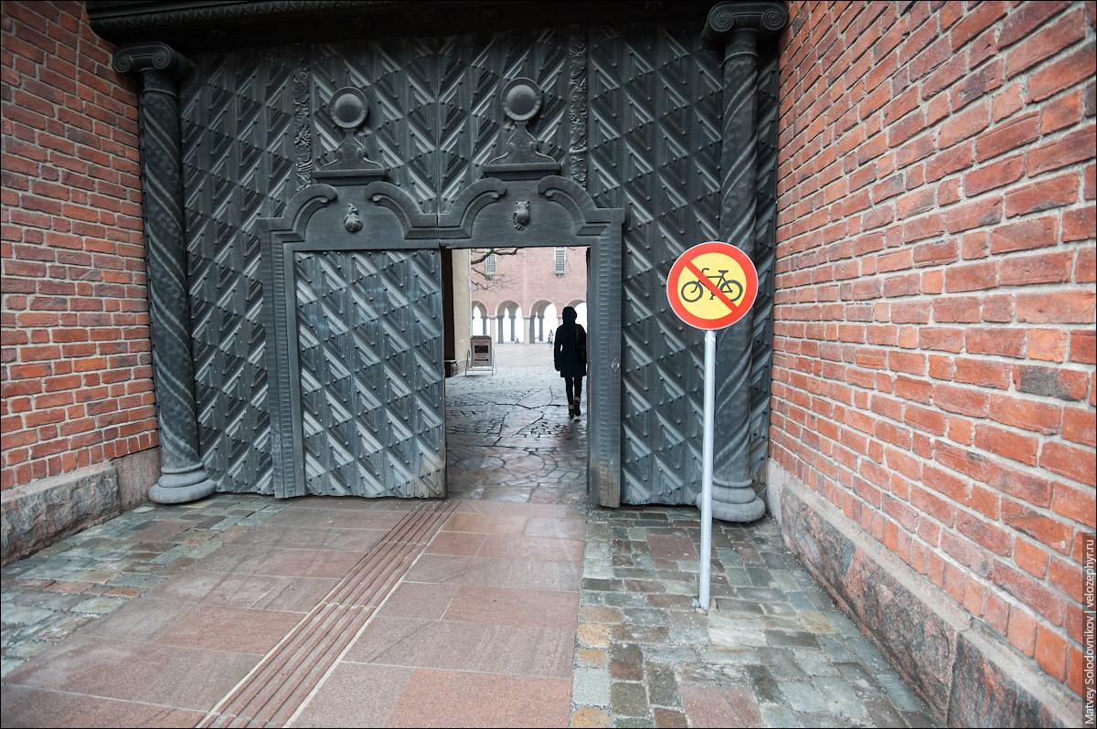 Вход в Городскую ратушу