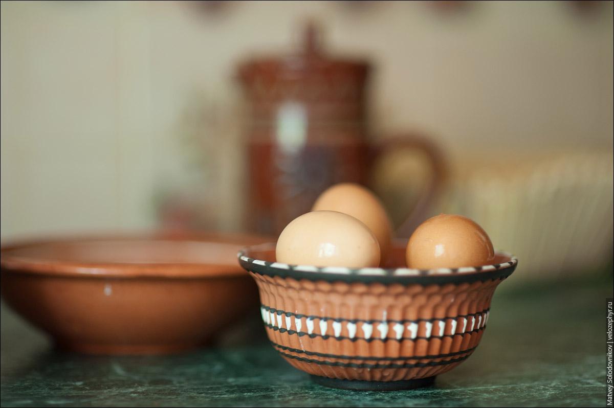 Яйца не забудьте!