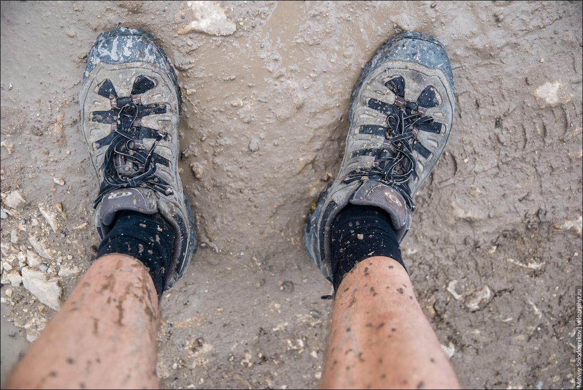 Все в грязи