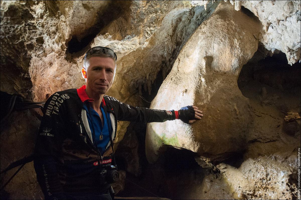 Avrora. Пещера Абрскила