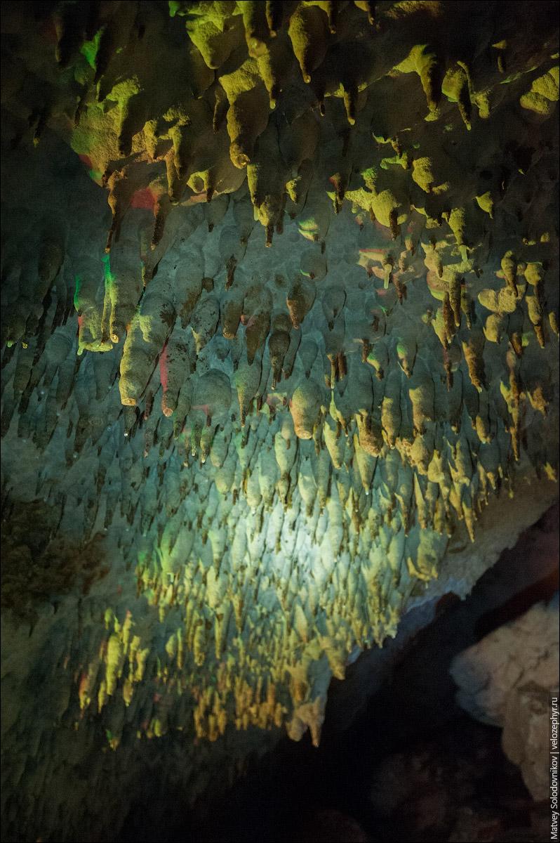 Опять сталактиты
