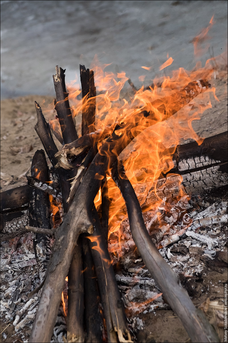 Живое пламя