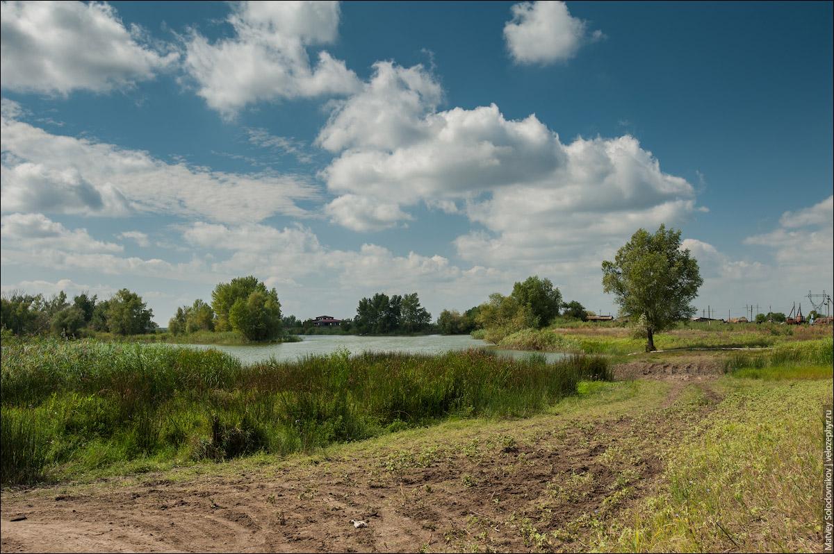 Озеро Чичера
