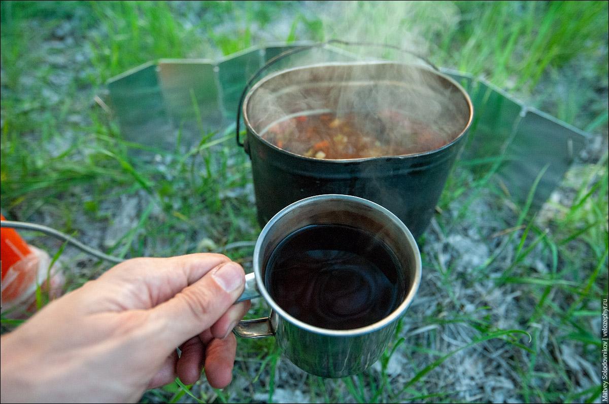 Кружка походного чаю