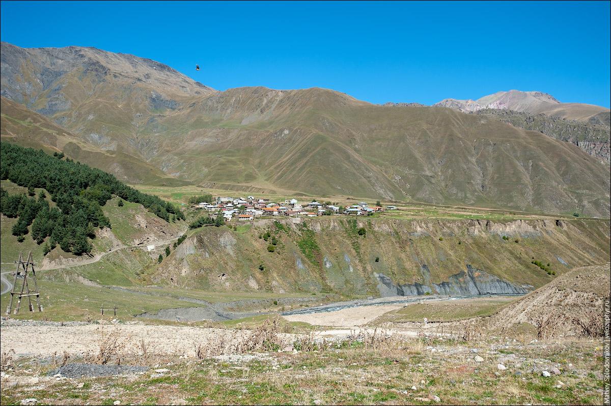 Село на краю