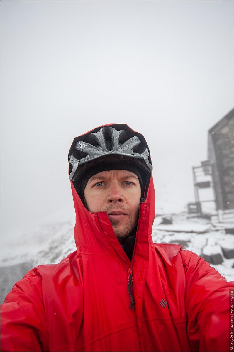 Я на перевале Абано, 2867 м