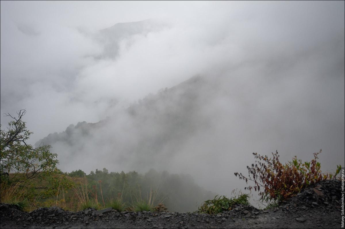Все виды были скрыты облаком