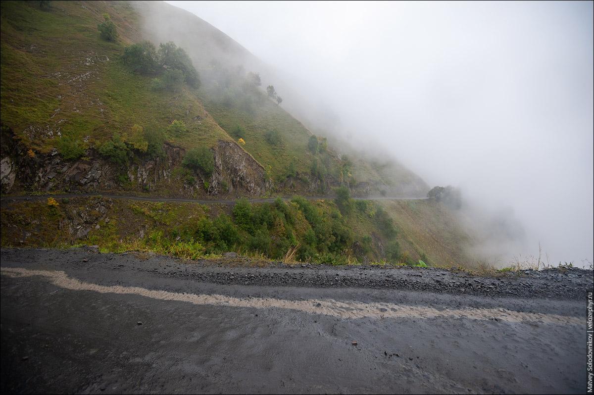 Облака, дождь и грязь