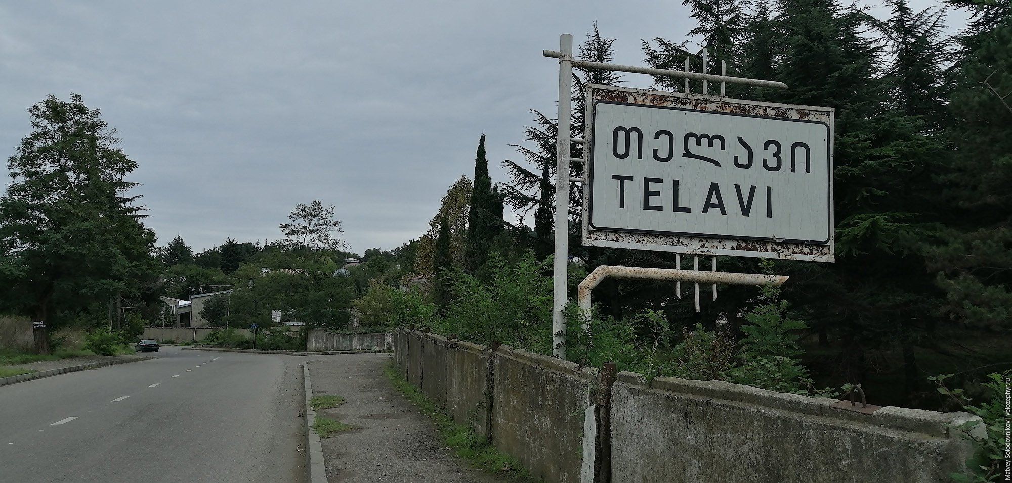 Въезжаю в Телави